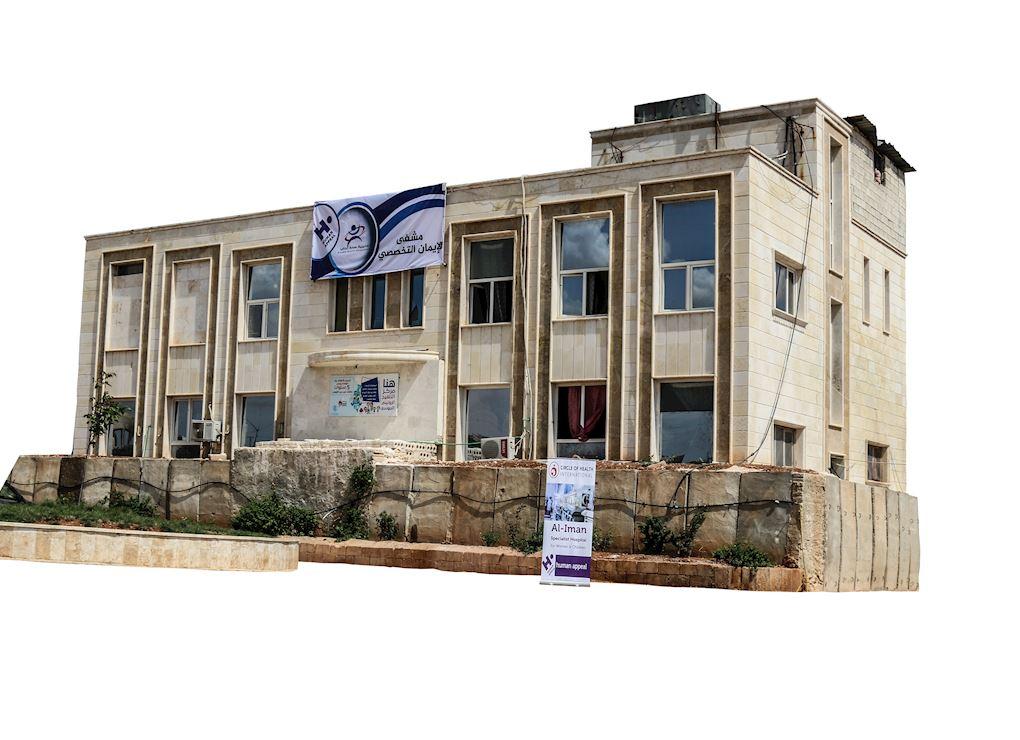 Imaan Hospital Fund