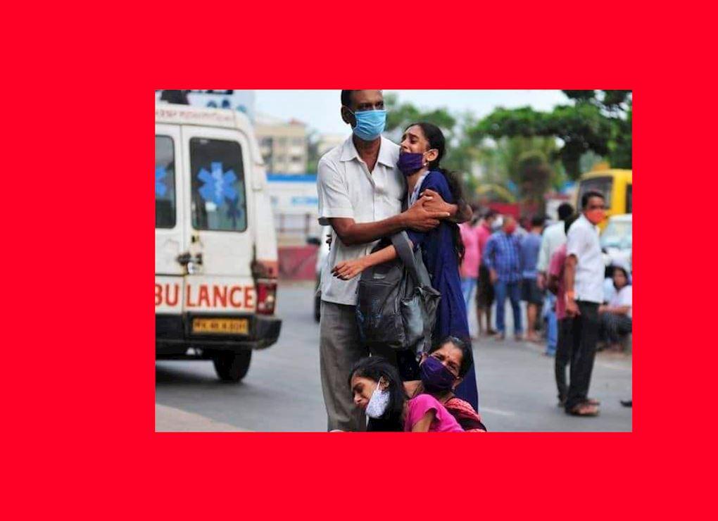 India Coronavirus Emergency Fund