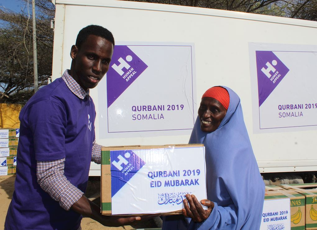Qurbani - Somalia
