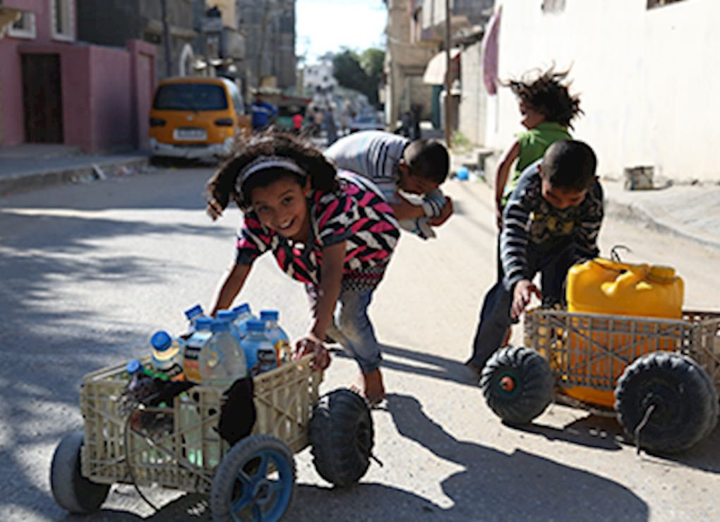 Gaza  Water Fund