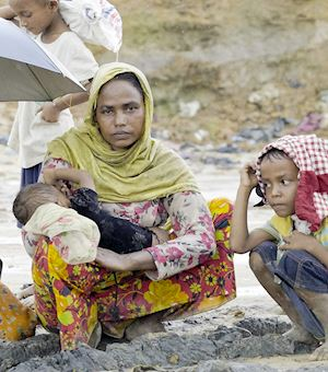 Rohingya Refugee Emergency Fund