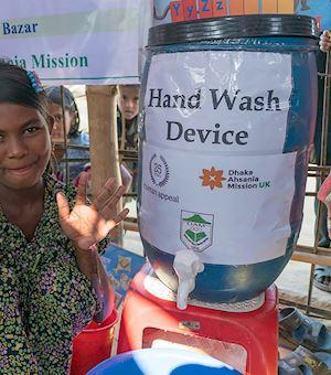 Bangladesh Water, Sanitation and Hygiene Fund