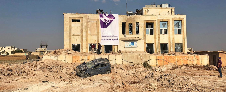 Damaged Al - Imaan Hospital