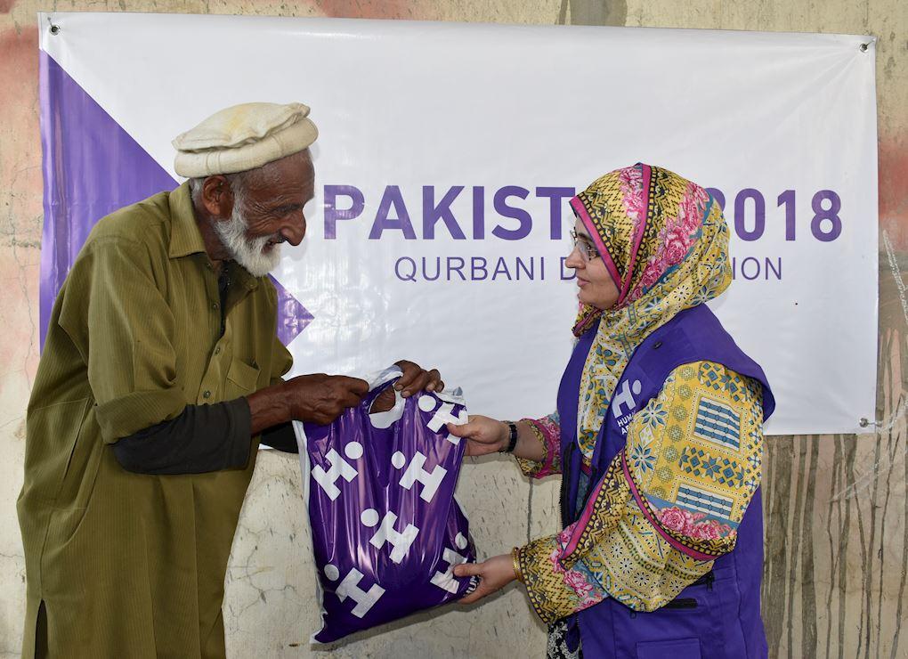 Qurbani - Pakistan (Whole Animal)