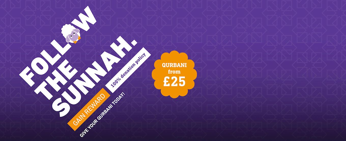 banner for qurbani follow the sunnah