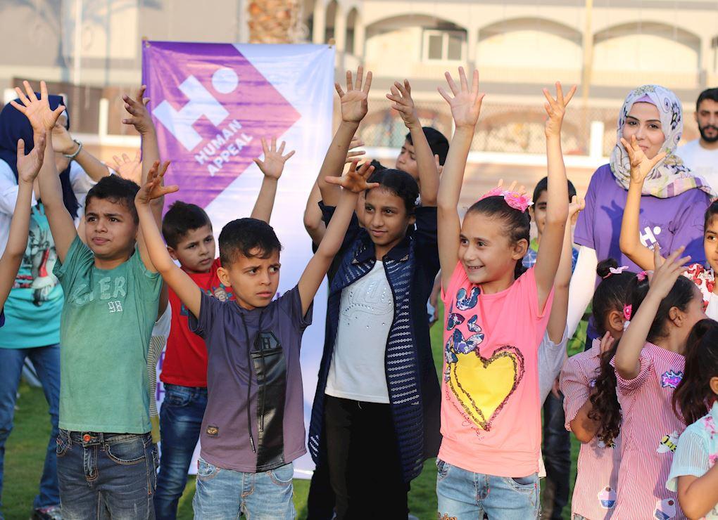 Jerusalem Children Welfare Centre
