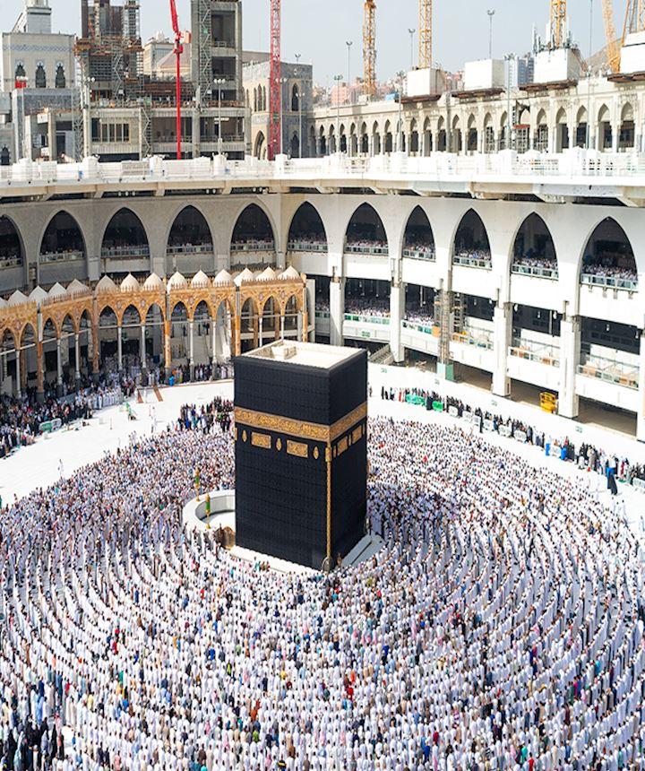 Masjid al-haram in meka
