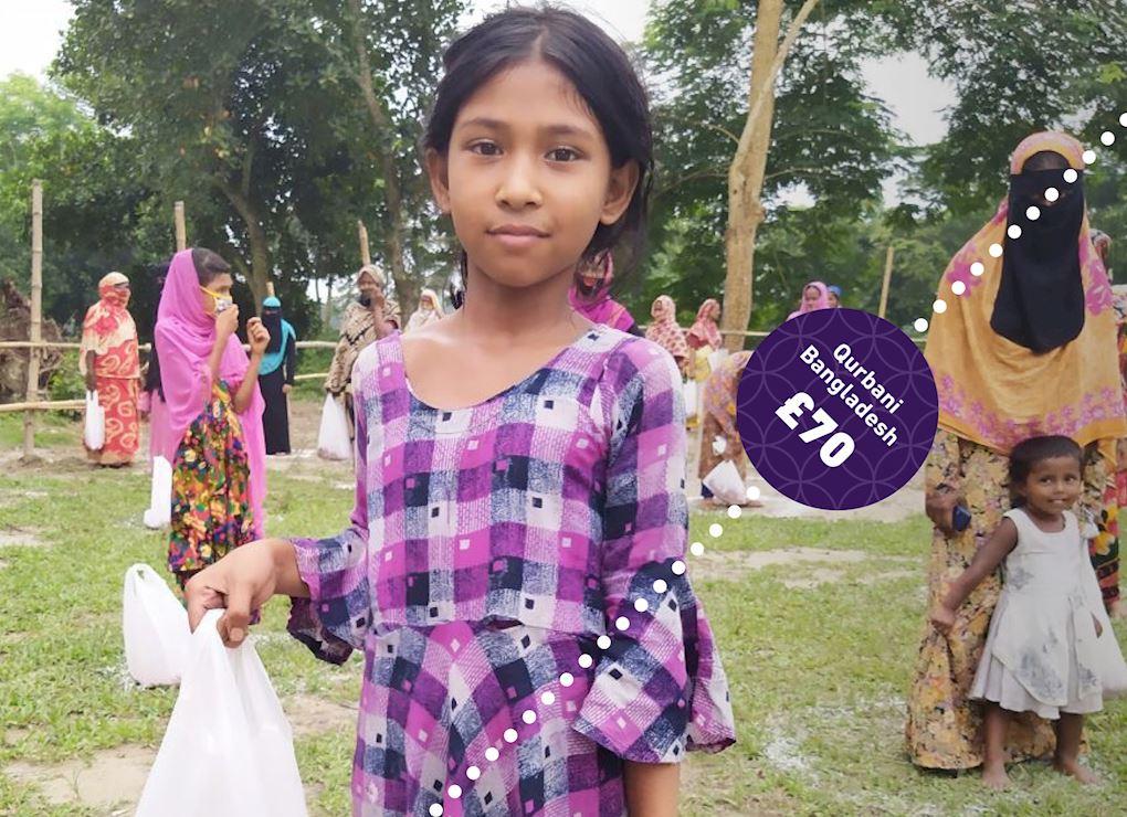 Qurbani - Bangladesh (Cow share)