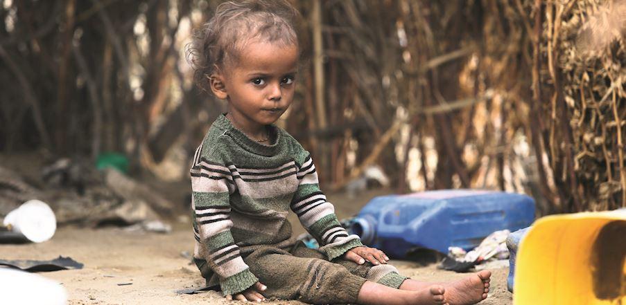 Yemen Water Fund