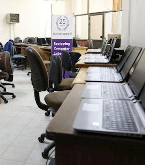 ICT Education Labs Fund