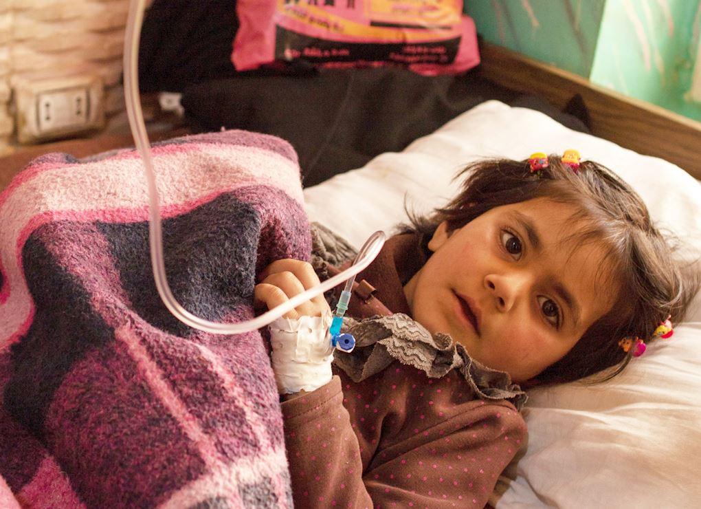 Al - Imaan Hospital Fund